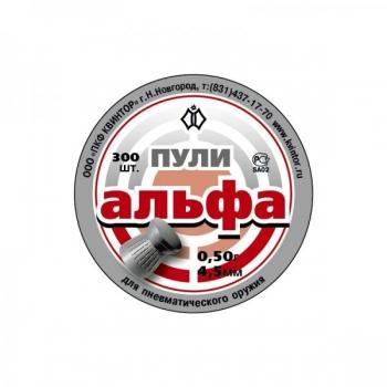 Õhkrelva kuulid Alfa 4,5mm, 0,50g 300tk