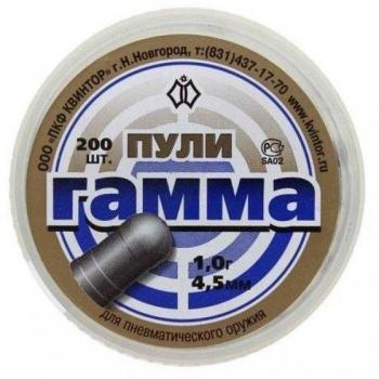 Õhkrelva kuulid Gamma 4,5mm, 1,0g 200tk sinine